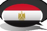 Árabe egipcio