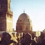 aprender Árabe egipcio
