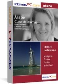 Curso de Árabe básico