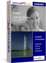 Curso de Árabe avanzado