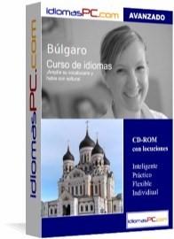 Curso de búlgaro avanzado