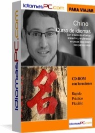 Chino mandarín para viajar