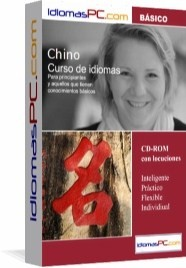 chino mandarín básico