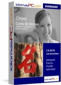 Curso de chino mandarín avanzado