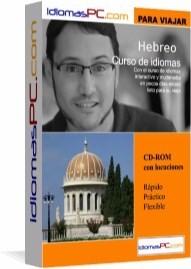 Hebreo para viajar