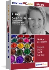 aprender hindi con el curso de hindi básico