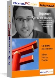 Curso de Japonés para Viajar