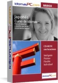 Curso de Japonés básico