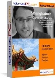 Curso de Chino shanghainés para Viajar