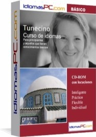 Curso de Árabe tunecino básico