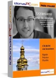 Ucraniano para viajar