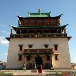 Mongol Diccionario