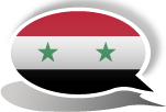 Árabe sirio