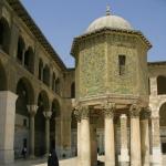 aprender Árabe sirio
