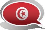 Árabe tunecino